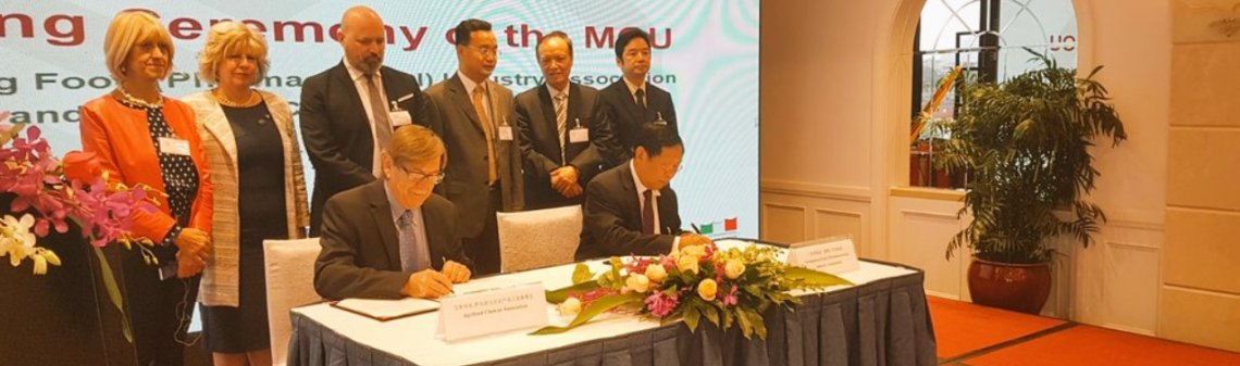 MEMORANDUM OF UNDERSTANDING BETWEEN THE FOOD INDUSTRY ASSOCIATION OF GUANGDONG AND THE AGRIFOOD CLUSTE-ER OF EMILIA-ROMAGNA