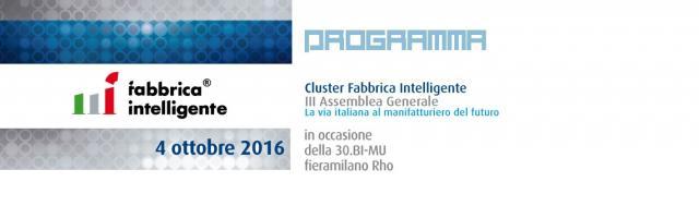III Assemblea Generale del Cluster Tecnologico Fabbrica Intelligente